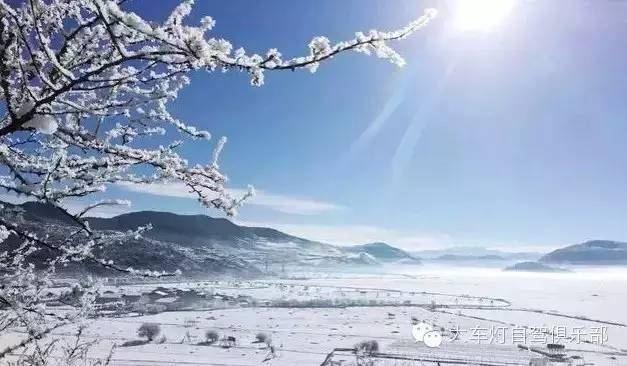 离昆明最近的轿子-《雪山山寻仙记》2015年纹火ifdlc全攻略图片