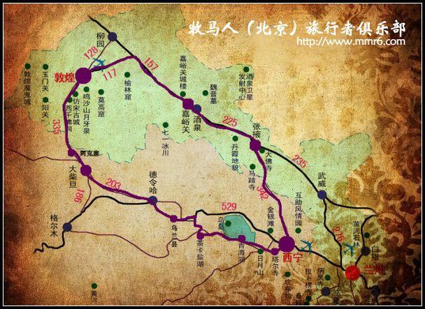 大西北旅游线路图