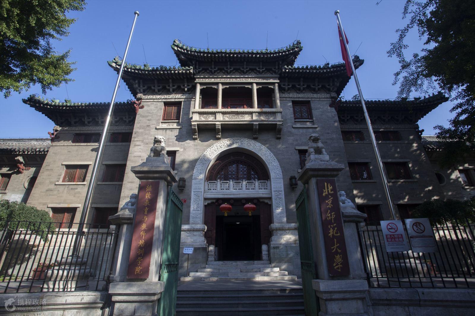 北京4日3晚跟团游·经济型酒店住宿,全程0自费0购物,一票到底