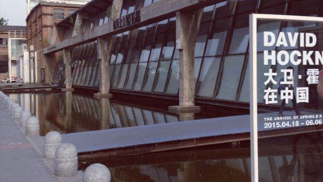 百雅轩798艺术中心
