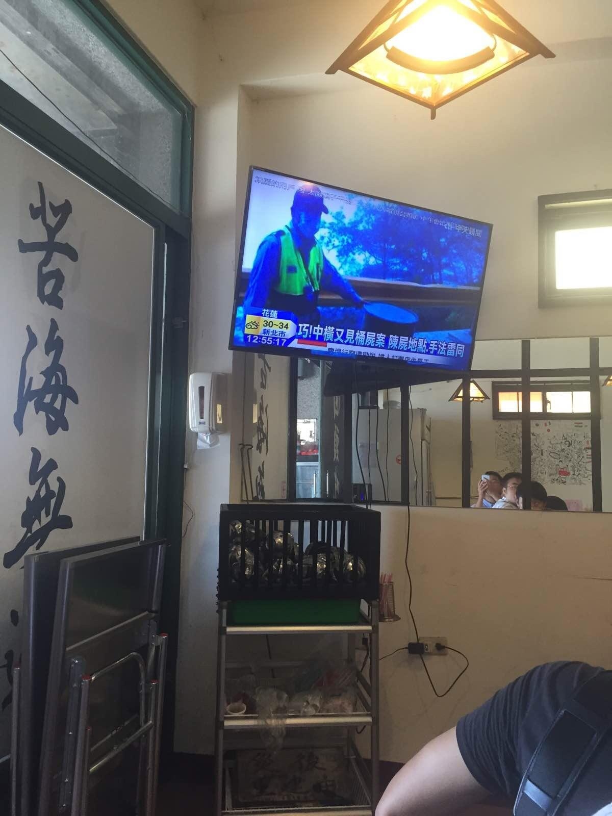台湾小店装修风格