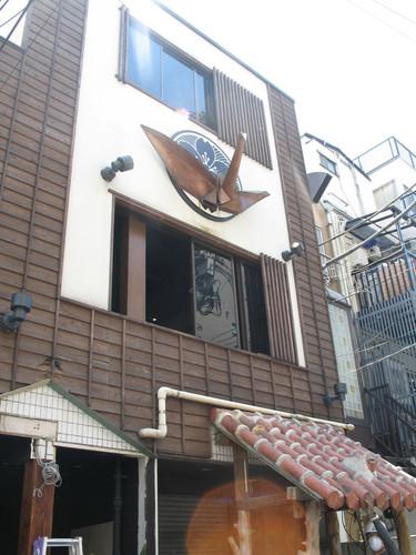 日本《a两岸的美食家》【番外篇1】-日本两岸游记美食节奉贤上海图片