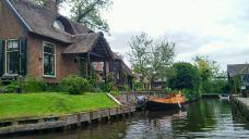羊角村-荷兰-有蓓-无患