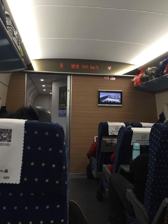 从福州到北京南耗时7小时35分左右