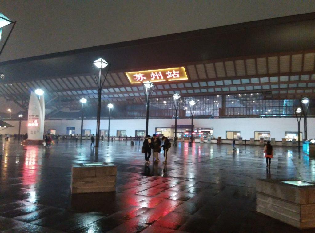 玄武門 從玄武湖到南京南站,我們是乘坐地鐵,正好從玄武湖到南京南站有地鐵1號線,南京的地鐵感覺比武漢的要寬一些,人也比較多,也很熱,坐上地鐵,很快就到了南京南站,便宜而快捷,我們在南京南站休息了大約一小時,乘坐晚上6點多的高鐵,10點就抵達武漢了。 南京攻略:1、南京必游景點有:中山陵(單獨是免費),鐘山景區(聯票140元,也包含中山陵,含中山陵,美齡宮,紫金山,明皇陵等等,可買聯票,也可單獨買);雨花台(免費),登南京古城(每人30元),總統府(票價不知道);南京博物館,南京博物院(免費),大屠殺紀念