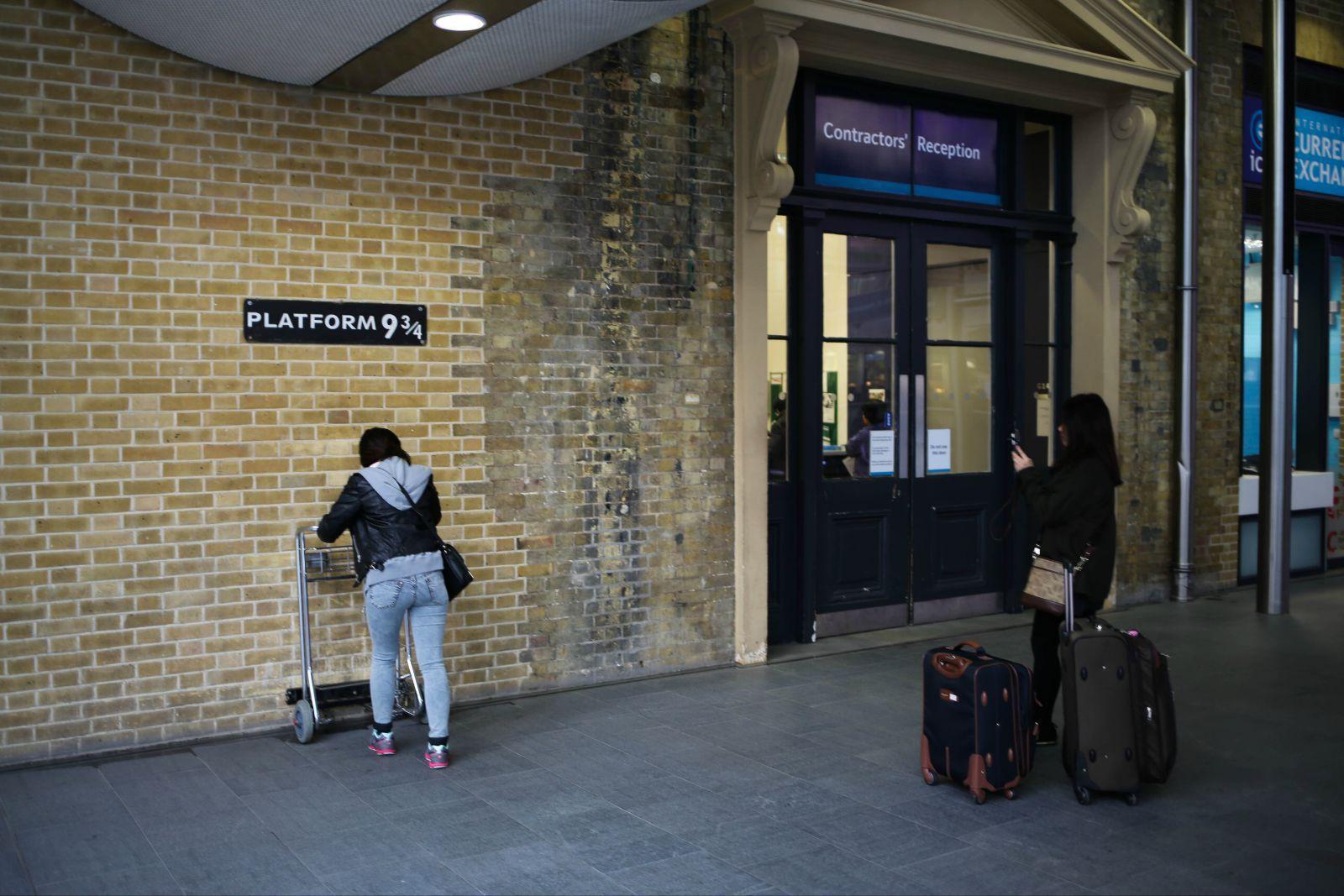 地铁三站台设计