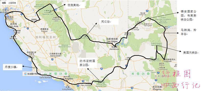 2016春节4000公里美西海岸自驾(一) - 美国西海岸游记