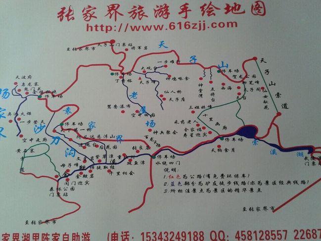 陈导家的手绘地图