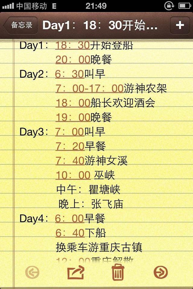 宜昌到重庆车票价_从荆门坐火车到宜昌只花了16.