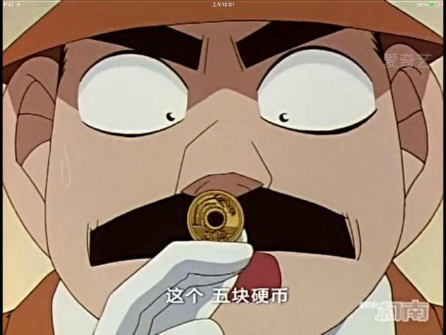 把五块硬币放在嘴巴上试试