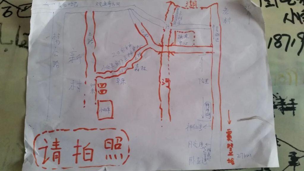 详尽的手绘旅游路线图