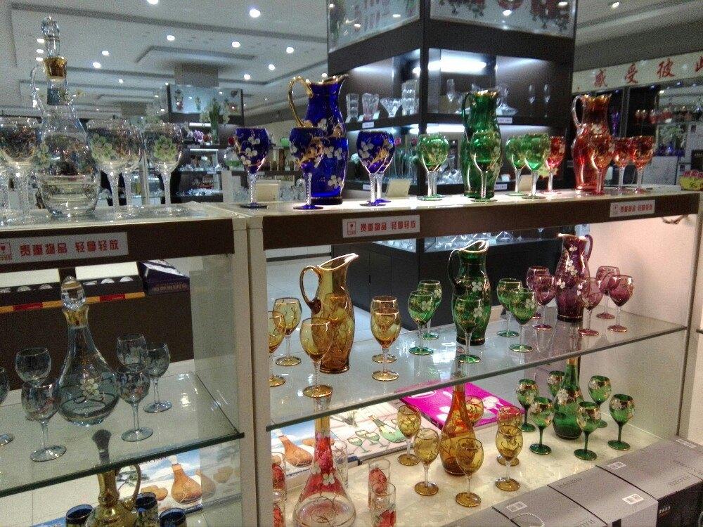祁县红海玻璃艺术园