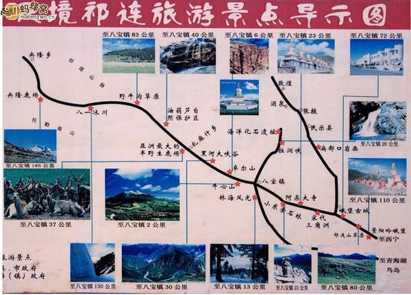 地图 设计 素材 600_430