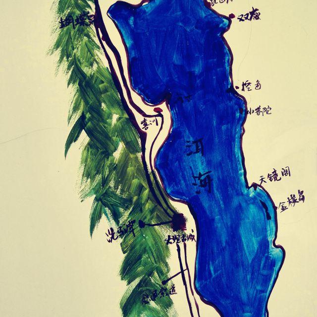 洱海的手绘图