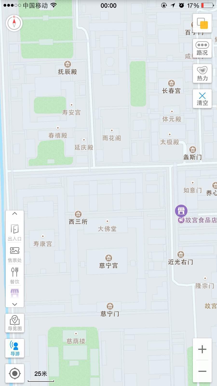故宫地图 手绘板