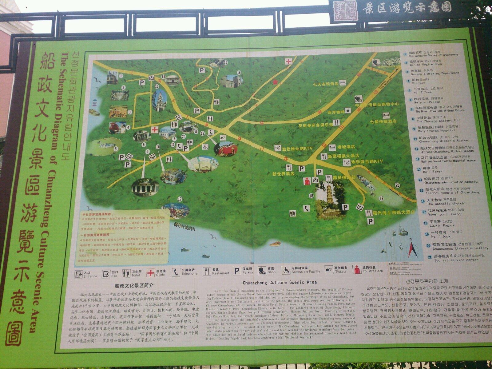 罗星塔公园地图