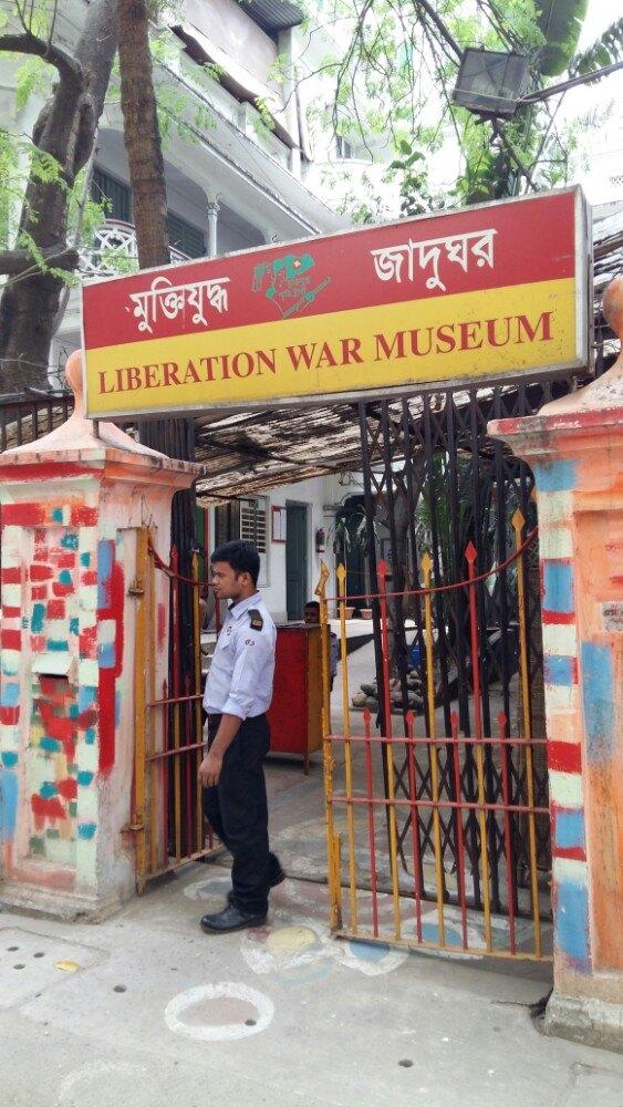 Liberation War Museum  Liberation War Museum   -0