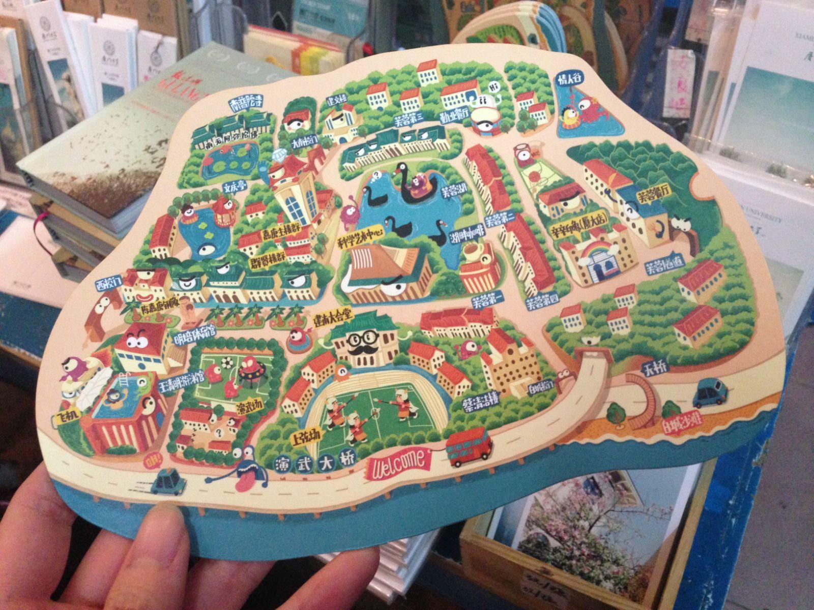 厦门大学手绘地图明信片