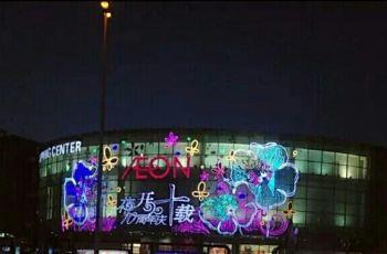 【携程攻略】黄岛永旺购物中心(青岛店)v攻略攻攻略绯红图片