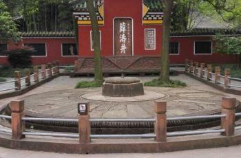 望江楼古建筑群