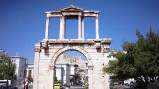 哈德良拱门