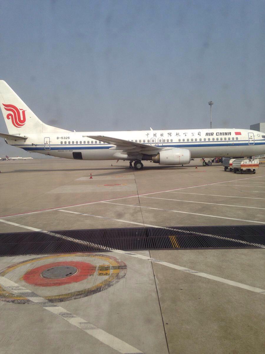 杭州一深圳的飞机往返