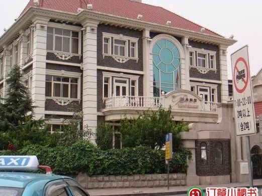 36号花园别墅 天津餐馆点评 携程网 -36号花园别墅