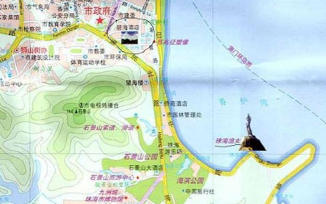上海虹桥机场乘 春秋航空的班机8:30分准时飞往珠海