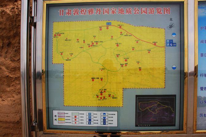 夏季七月独自行走北京玩转玉门关、汉长城、雅敦煌有一日游攻略图片