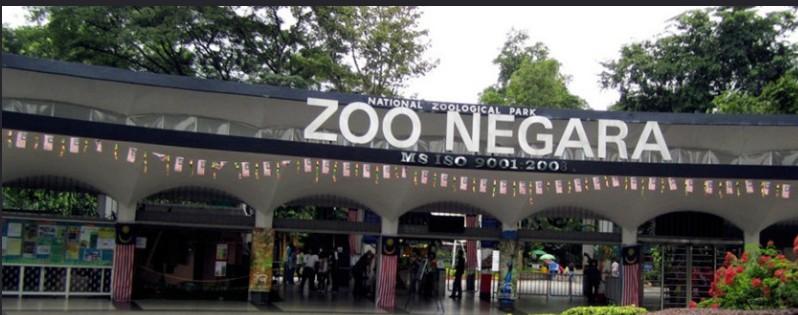 马来西亚国家动物园和水族馆位于马来西亚首都吉隆坡