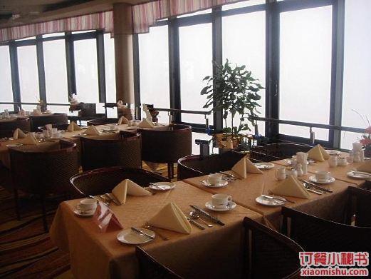 全部青岛景点 青岛汇泉王朝旋转餐厅附近酒店
