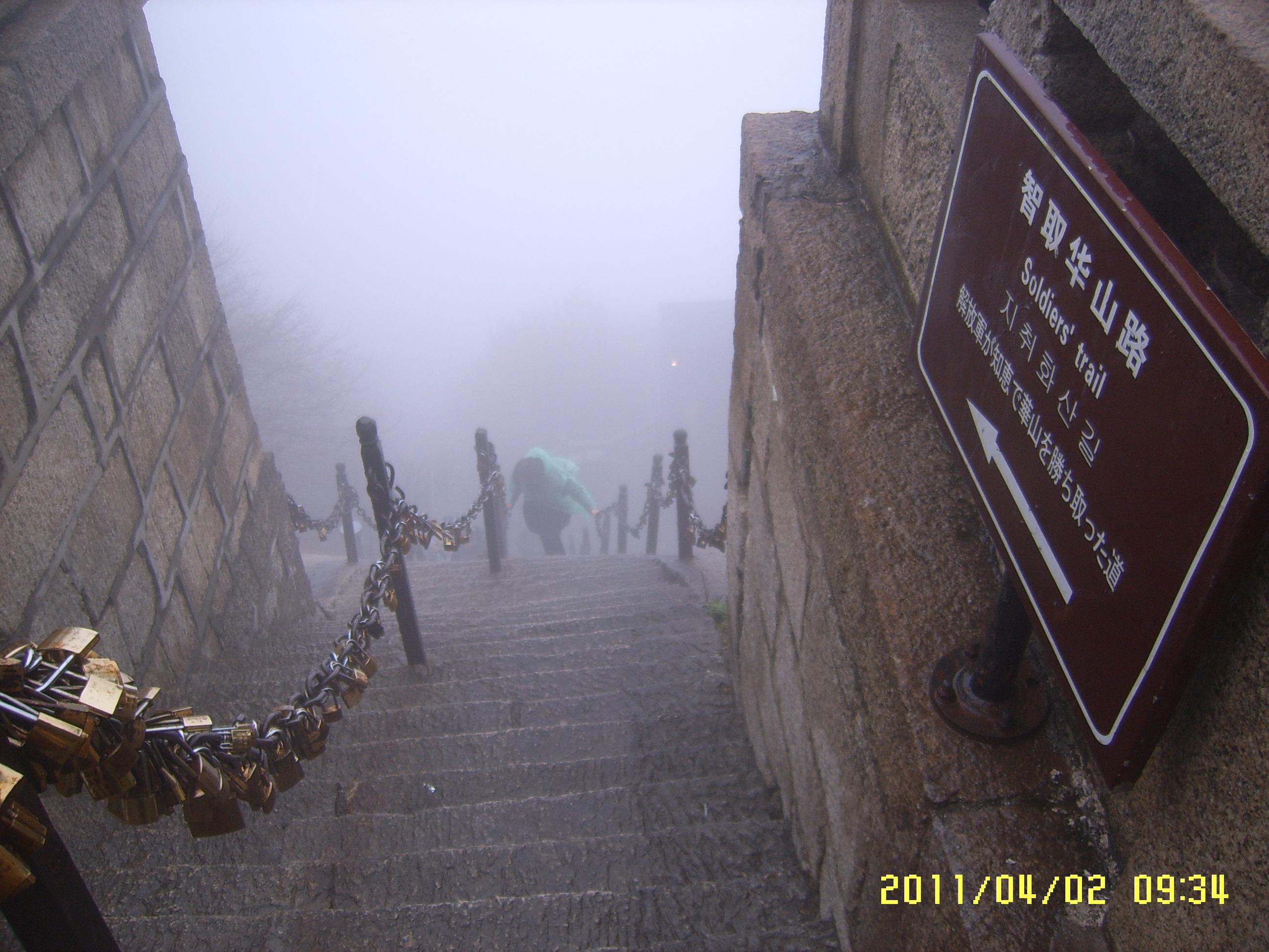 5米,被视为古都西安的象征. 大雁塔北广场