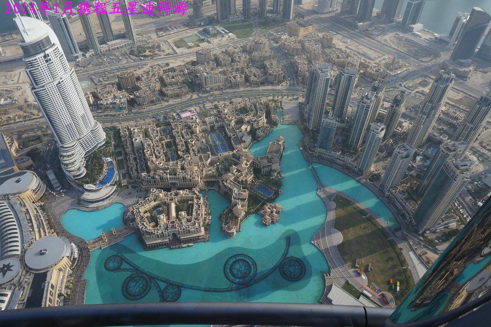 哈利法塔上俯视迪拜