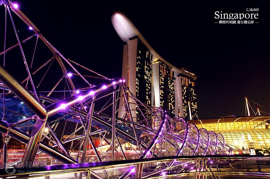 新加坡6日跟团游·直飞+夜间动物园+自由活动