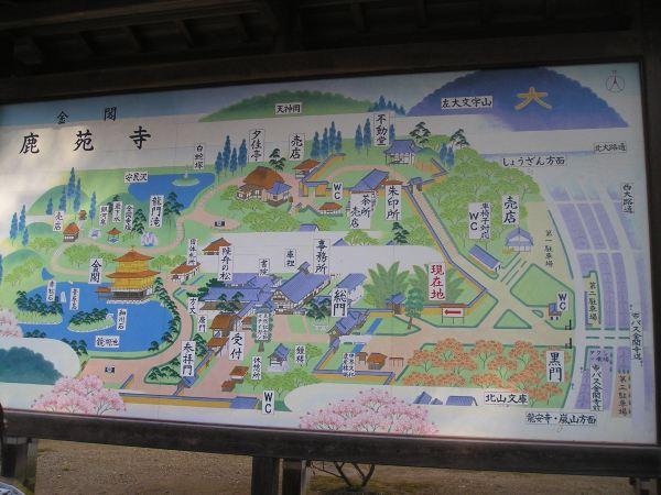 奈良,大阪,神户五日游还是比较愉快的