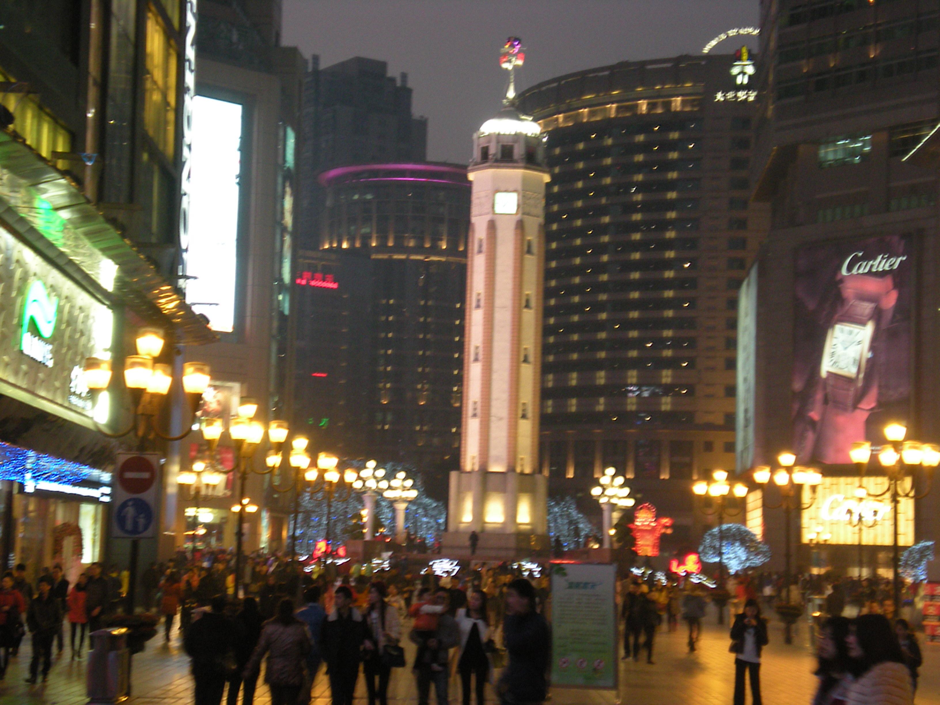 在重庆北站直接坐地铁到解放碑