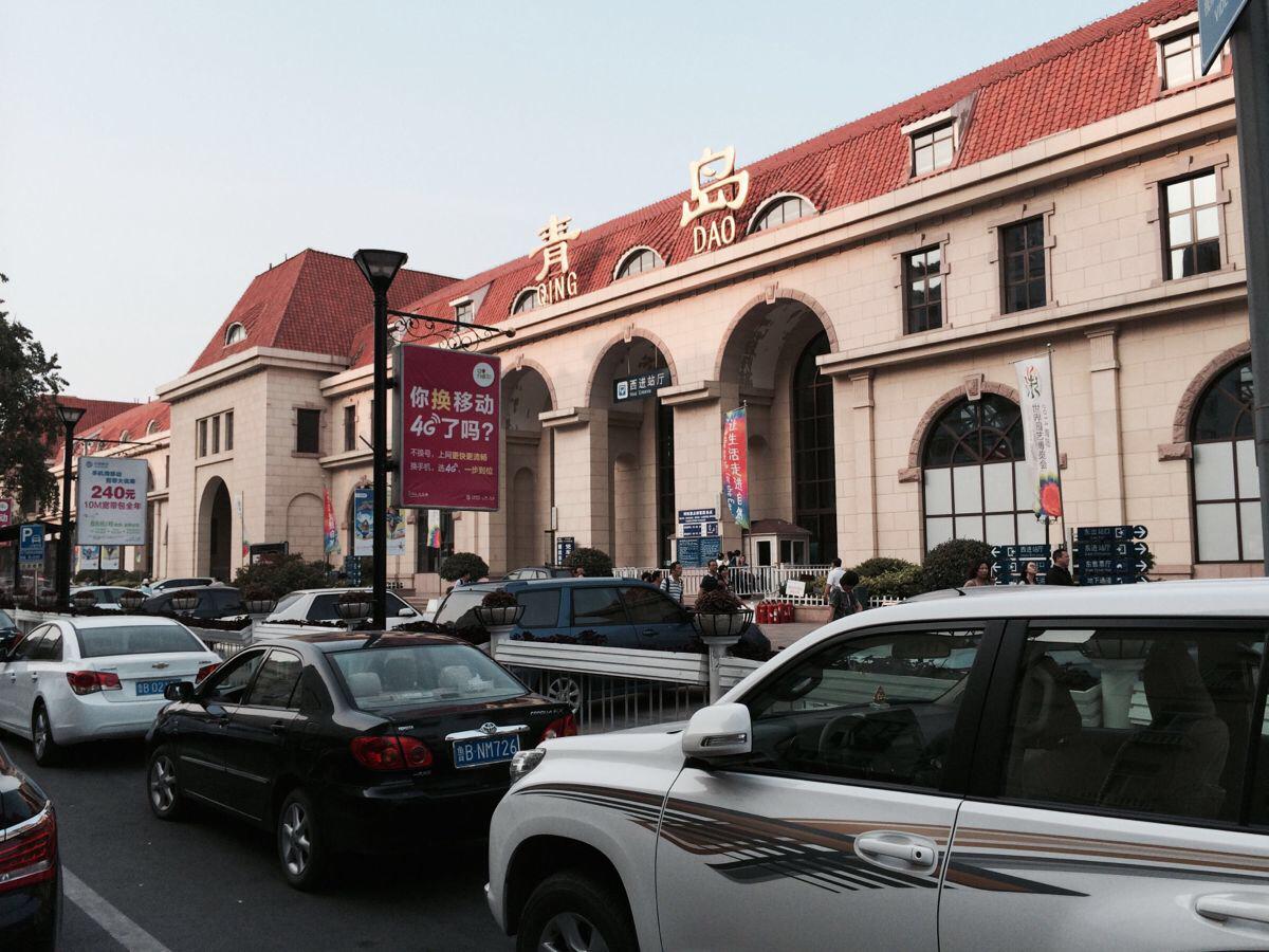 青岛火车站德国人留下的风格