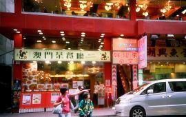 香港澳门茶餐厅(乐道店)天气预报,历史气温,旅