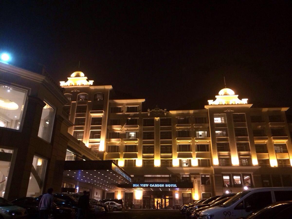 青岛海景花园大酒店