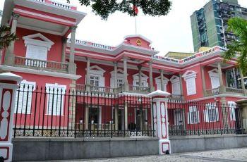 澳门特别行政区政府总部                                                          Government Headquarters of the