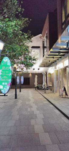 思南公馆-上海-简爱小战