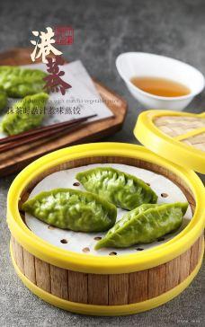 文峰饭店-南通