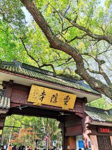 灵隐飞来峰景区-杭州-西单大叔