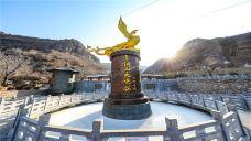 青铜山大峡谷-济南-C-IMAGE