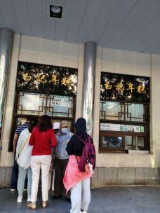 清真·白记年糕(牛街北口店)-北京-水晶石水晶石