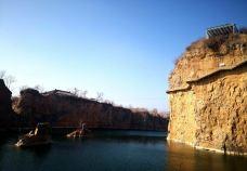 芒砀山地质公园-永城-世界美食游走达人
