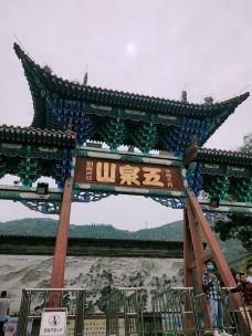 五泉山公园-兰州-M13****622