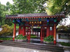 百脉泉公园-章丘区-M33****157