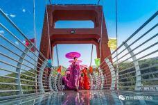 诗河九天景区-石台-C年度签约摄影师