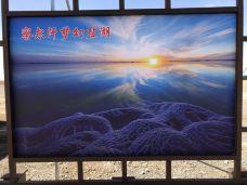 察尔汗盐湖-格尔木-西北当地向导小石头